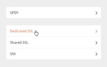 dedicated-ssl